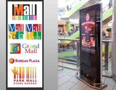 Almondo digital totems in 6 malls
