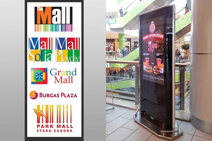 Almondo digital totems in 6 malls