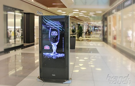 OctaEdge digital signage totems Paradise Center mall