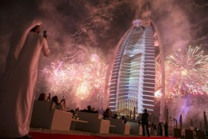 43 national day